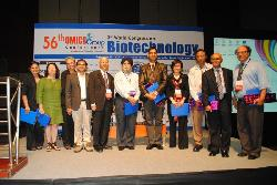 Title #omics-group-conference-biotechnology-2012-hyderabad-india-90-1442916649